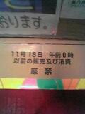 041117_2301.jpg