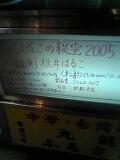 050919_0046.jpg