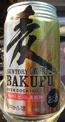 Bakufu_A_thumb.JPG