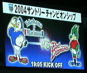 Match_board.jpg