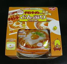 chicken_ramen_package.jpg
