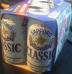 SapporoCLASSIC