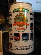 Packagedesign_trainandbeer_5