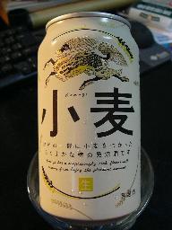 komugi_tan.jpg