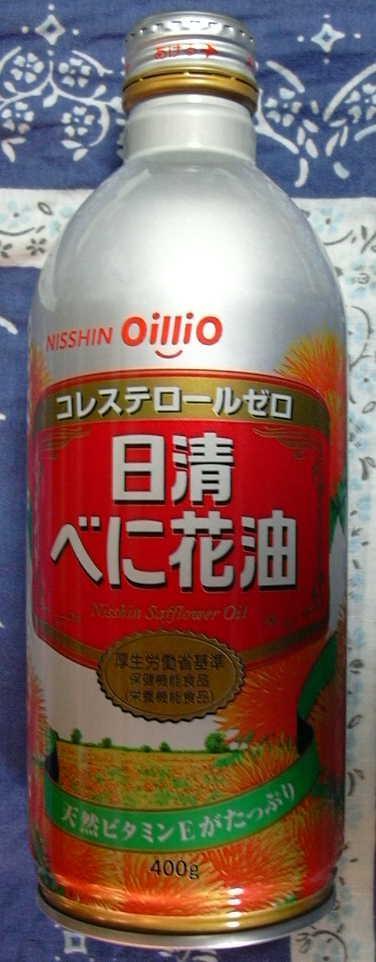 not_drinking.jpg