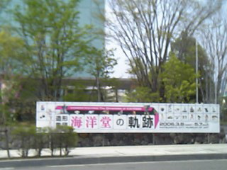 松本市美術館での催し物