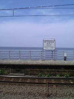 日本海の名所と言えば