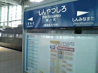 これから新幹線に乗って