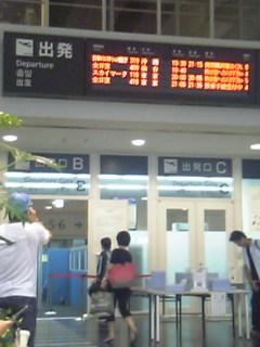 @神戸空港