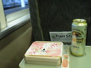 これから名古屋まで