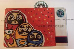 Starbuckscard_minisize20090425