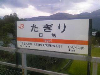 """古くは """"あ〜る"""" 今は """"咲"""""""