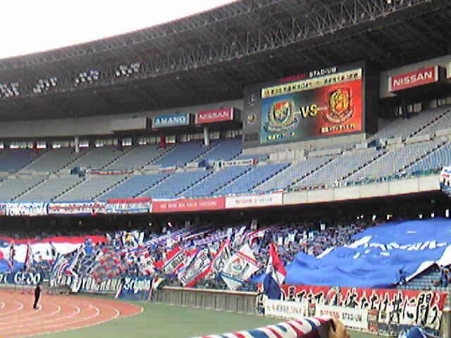 F・マリノス v.s. 福島ユナイテッドFC (天皇杯)