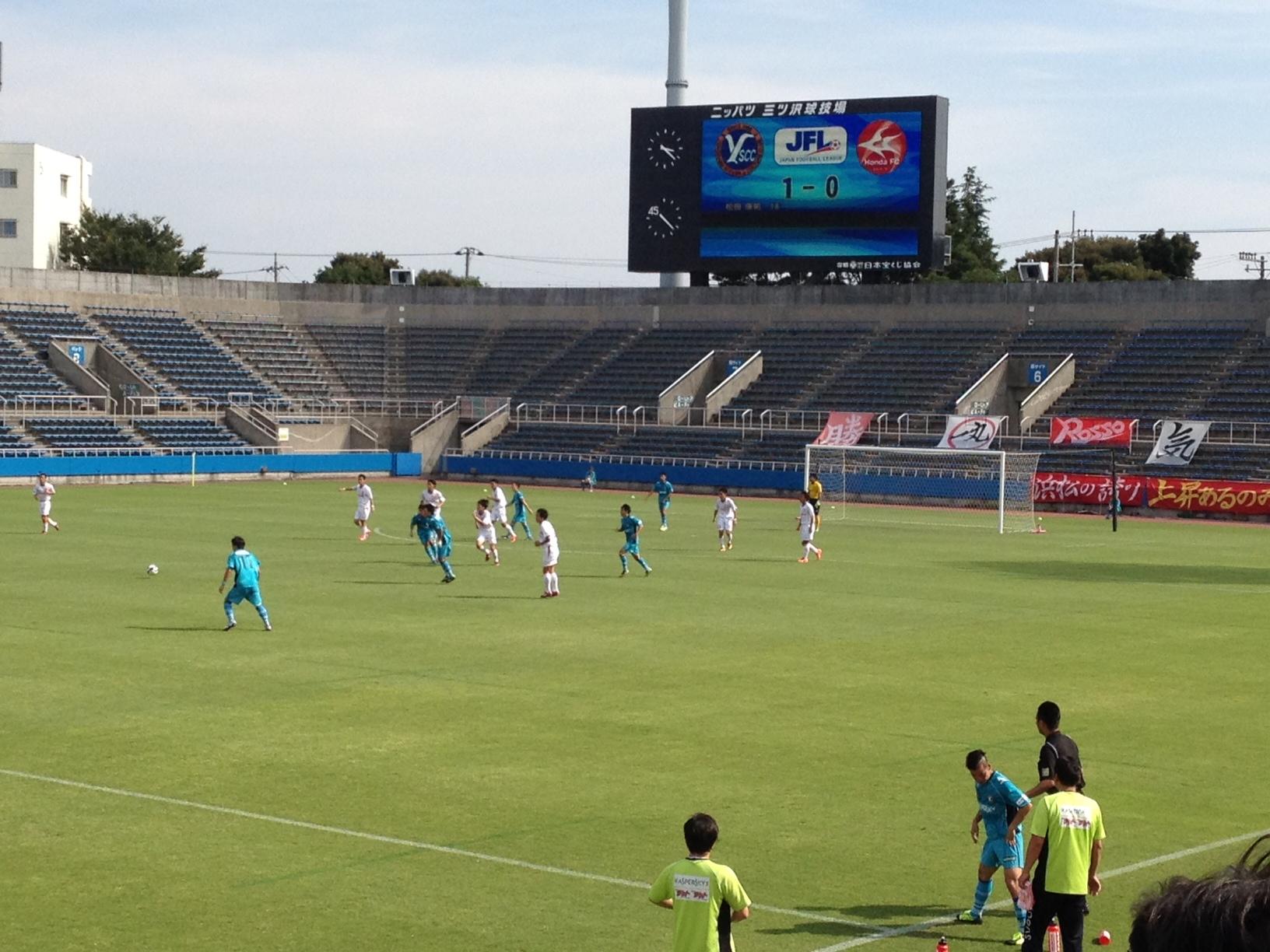 【JFL】YSCC v.s. Honda FC