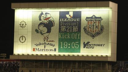 Matchdisplay_marinos_vs_venforet